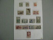 timbres français :  lot année 1945 YT n° 734 à 748 *