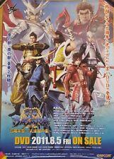 Japanese SENGOKU BASARA b2 poster anime Japan Capcom movie DVD PlayStation game