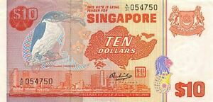Singapore  $10  ND. 1979  P 11a  Series  A/21  Circulated Banknote Bj9
