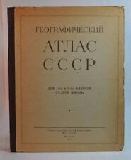 USSR Atlas для 7-го и 8-го классов  =  For the 7th & 8th grades Moscow 1954