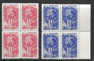 1961   ALBANIA  -  SG. 667 / 668  -  WORKERS CONGRESS -  BLOCK OF 4    -  MNH