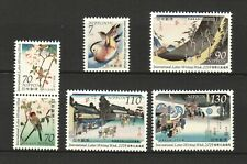 JAPAN 2019 INT'L LETTER WRITING WEEK COMP. SET OF 6 STAMPS IN MINT MNH UNUSED