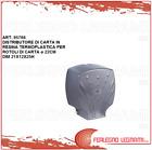 Distributor Paper in Rolls  22 in Resin Thermoplastic 21X12X25H Art. 95766