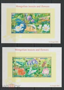 Mongolia 2004 flowers insects fauna 2 sheets MNH