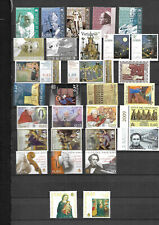 (aFY09) Vatican 2009 Yearset MNH ** FREE POSTAGE **