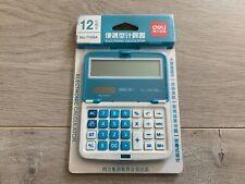 Deli DL-1109 Electronic Mini Pocket Calculator 12-Digit Display Foldable Solar