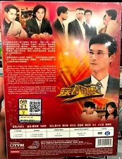 Instinct 笑看風雲 (Chapter 1 - 40 End) ~ 8-DVD SET ~ English Sub ~ TVB Hong Kong