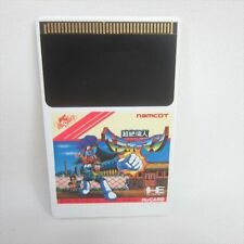 PC-Engine Hu BERABOMAN Card Only Grafx Import JAPAN Game pce