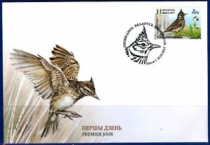 2017. Belarus. Bird of the year. Crested lark. FDC