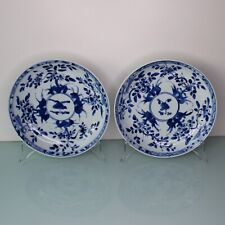 Antique pair of Chinese floral birds blue and white plates Kangxi (1662-1722)