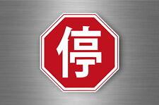 Autocollant sticker signalisation Signe STOP symbole panneau chine chinois