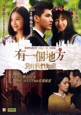 "Kris Wu ""Somewhere Only We Know"" Xu Jing Le China Drama HK Version Region 3 DVD"