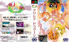 Immagine STOCK 3 DVD foto stampa Blog di pubblico dominio web vintage gioco Covers A alla Z