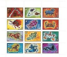 Guyana - Bible Stories Stamps - Zodiac Signs - Sheet of 12 Stamps MNH