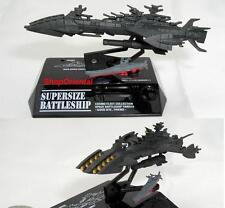 Star Blazers Battleship Yamato Spaceship Cosmo Supersize Model Set Yam 00006000 Ato_5