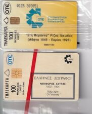 Greece set of 2 collectors phonecards Painting 4000ex 11/94 mint
