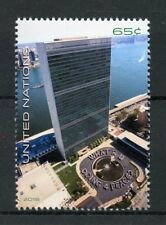 United Nations 2018 MNH UN New York NY HQ Definitives 1v Set Skycrapers Stamps