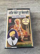 Bhai Nirmal Singh Ji ~ Cassette Tape Rare