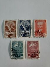 RUSSIA, 1940, 5 stamps, Chaykovsky, cancelled, lightly hinged