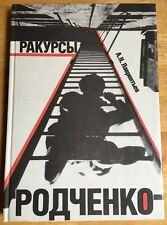 Rodchenko Photography Rodtschenko Russian Language Photobook Soviet