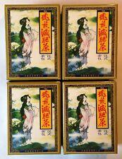 4x Gaoshan Oolong Fei Yan Feiyan Tea Diet Slimming 80 Teabags Authentic Shizhen