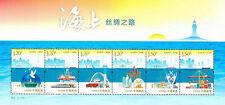 China 2016-26 Maritime Silk Road stamp sheet MNH