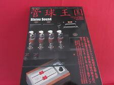 Kankyu Okoku #74 Japanese Stereo Audio Fan Book
