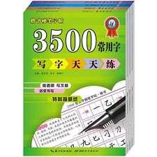3500 Chinese Common Regular script copybook Chinese character pinyin  4pcs/lot