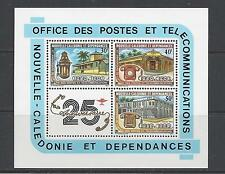 NEW CALEDONIA - 488a - 488b - MNH - 1983 - 25TH ANN OF POSTS AND TELE DEPT