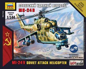 Zvezda Model 7403 Soviet Attack Helicopter MI-24V Hind