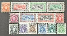 More details for stamps zanzibar 1952 full set mint hinged - #6770