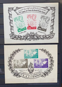 Syria Syrie 1957, 6 Souvenir Sheet, MNH, No Gum as issued, VF, See 3 Scans.