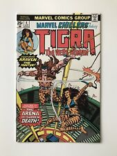Marvel Chillers 4 - 1976 issue - Early Tigra Appearance - Us Comic Englisch
