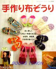 Handmade Cloth Sandals /Japanese Knitting Craft Pattern Book