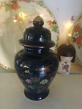 VINTAGE Blue Lidded Urn Vase Ginger Jar Gold Bird Accents JAPAN - BEAUTIFUL