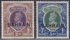 Bahrain 1940 King George VI 2r, 5r Overprint Mint SG33-34 cat £38