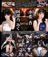 Female WRESTLING 1 HOUR DVD Japanese Swimsuit Ladies Boots Women LEOTARD i108