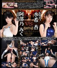 Female WRESTLING 1 HOUR DVD Japanese Swimsuit Ladies Boots Women LEOTARD i108