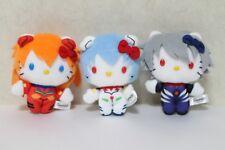 2014 EVANGELION X Hello Kitty Plush Mascot KAWORU REI ASUKA Complete SET