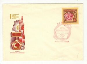 RUSSIA 1970 SPACE COVER STAMP COMMEMORATING COSMONAUTS DAY FDC [3]