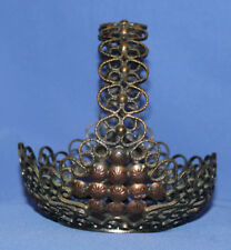Vintage Hand Made Ornate Metal Basket