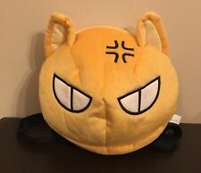 Fruits Basket Kyo Sohma Cat Backpack Plush 2001 Anime Bag Excellent Fast Ship