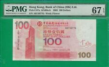 Hong Kong Pick# 337a 100 Dollars  PMG 67 EPQ