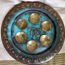 "Vintage Passover Seder Plate 11"""