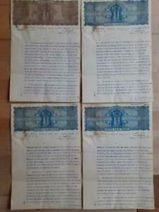 India MADRAS documents stamped papers revenues 1964 fiscal