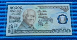 1993 Indonesia 50000 Rupiah Note ZZH 116971 President Soeharto Banknote Currency