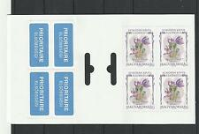 GB 559. Hungary 2007 Flowers MNH Booklet issues