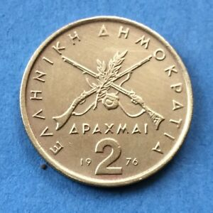 1976  2 Drachmai old lettering coin