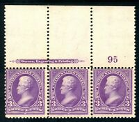 USAstamps Unused FVF US Serie of 1895 Grant Plate # Strip Sctt 268 OG MNH