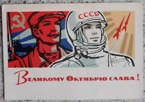 1964 SOVIET COMMUNISM SPACE POSTCARD cosmonaut rockets worker Shidshtein sp 181b